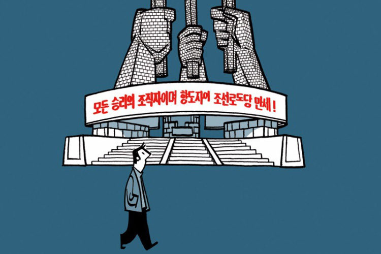 Guy Delisle - Pyongyang