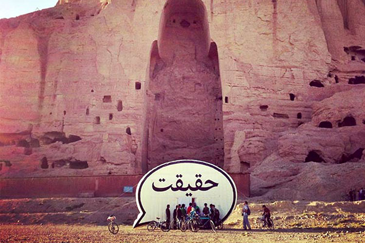 De Truth Booth in Bamyan