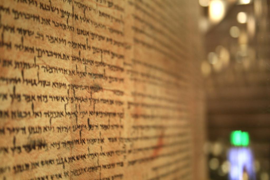 Fragment uit Jesaja uit Qumran (foto:flickr/korephotos)