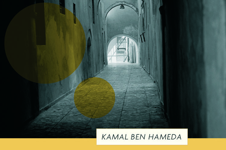 Kamal ben Hameda: Under the Tripoli sky