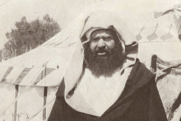 Mulai Ahmed al Raisoeni (foto:wikipedia)