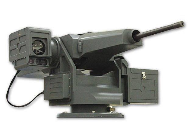 De Super aEgis II van het Koreaanse Dodaam