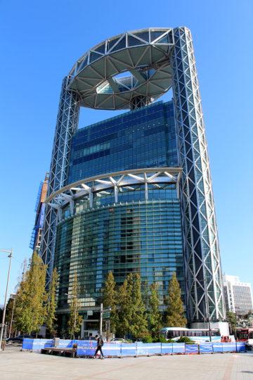 Het officiële hoofdkwartier van Samsung in het hart van Seoul (de meeste mensen werken in Gangnam, ten zuiden van de rivier)