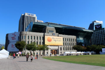 Het oude en nieuwe stadhuis van Seoul