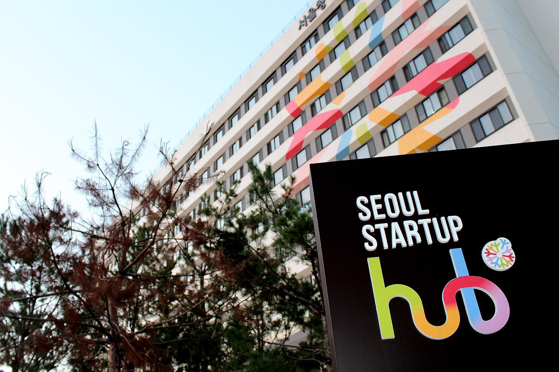 De Seoul Startub Hub