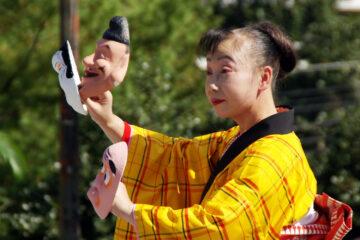 Fumiko Enchi: meerdere lagen maskers (foto:flickr/ahstillwell)