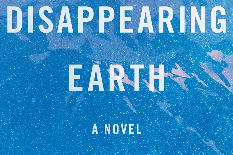 Julia Philips: Disappearing Earth